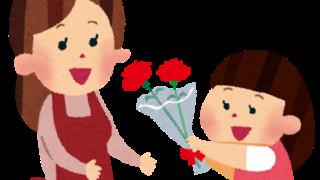 2020年の母の日に特別なプレゼントがしたい!螺鈿ネックレス3選