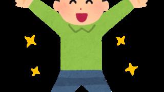 6/30まで!京都知新再放送記念で特別ご奉仕ネックレスを2点紹介!