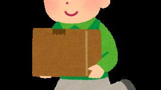 受注生産対応から、在庫管理/2-3営業日内に出荷対応に変更しました!
