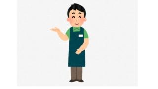 3月伊勢丹新宿店 本館7階 呉服エリア 出店のお知らせ